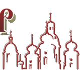 Певческая школа имени святого преподобного Иоанна Дамаскина